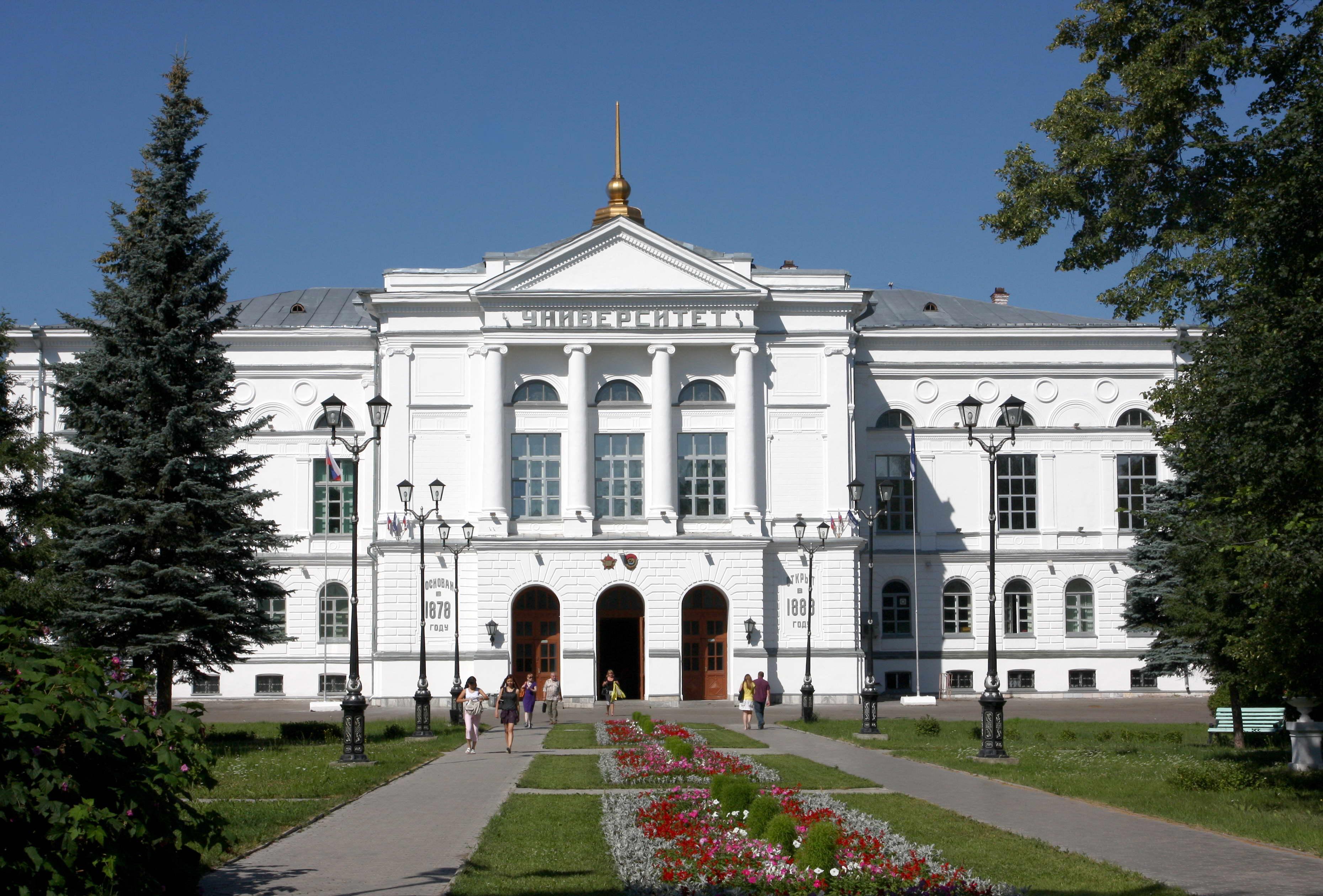 Новгородцы ждут в 2018 году гостей из города, где создают будущее России