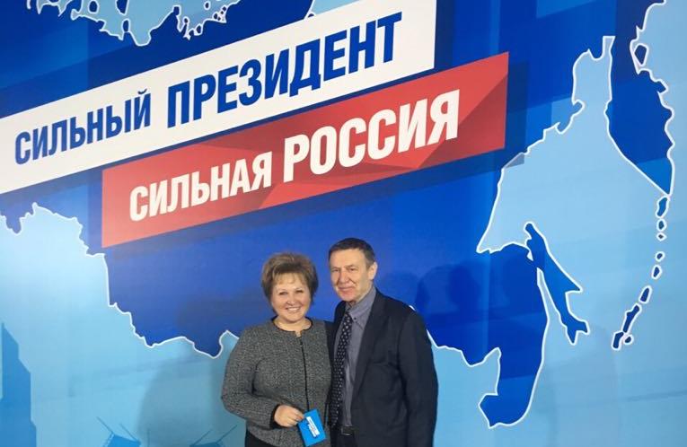 Елена Писарева и Виктор Смирнов рассказали, как поддержали самовыдвижение Владимира Путина