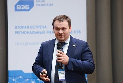 Андрей Никитин: региональные менеджеры ВЭБ должны активно участвовать в развитии области