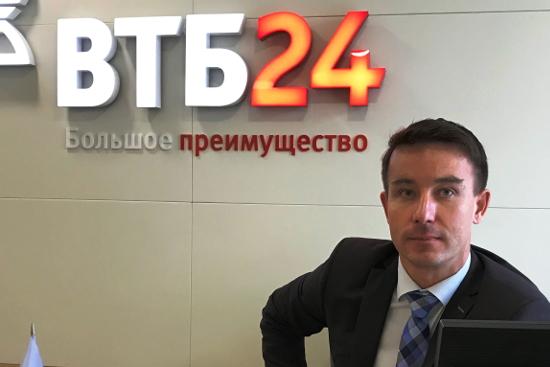 Какие преимущества получат клиенты группы ВТБ в результате объединения двух банков