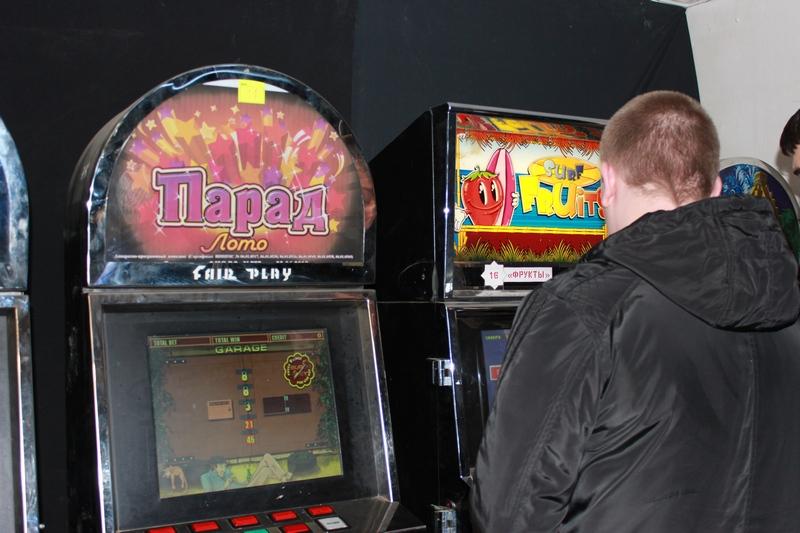 В Западном районе Великого Новгорода изъяты игровые терминалы