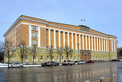 Новыми ориентирами для власти в Новгородской области станут повышение эффективности расходов, снятие барьеров для бизнеса, диалог с обществом