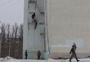 Новгородский ДКМ «Город» просит родителей объяснить детям опасность руферства