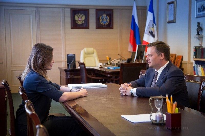 Новгородский инвестиционный климат будет меняться