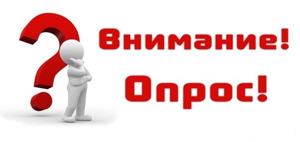 Жители Новгородской области смогут оценить качество предоставления государственных и муниципальных услуг