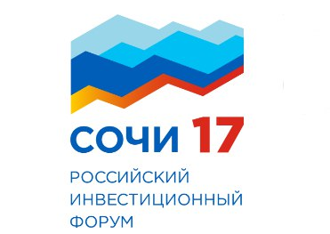 Андрей Никитин на инвестфоруме в Сочи: «В отдаленных районах провели интернет, а соцуслуги предоставить не смогли»