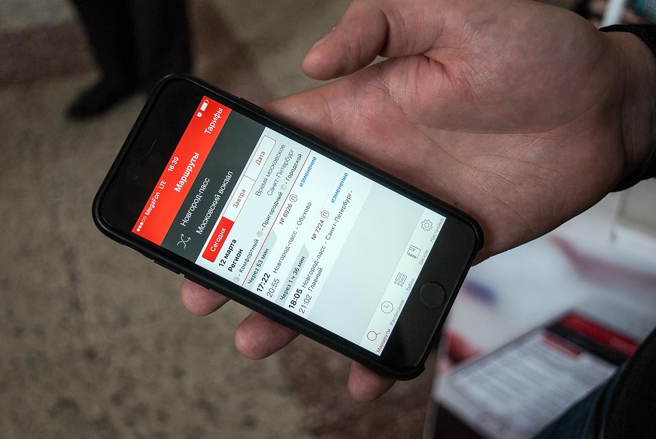 Некоторым новгородцам придётся купить новый телефон, чтобы приобрести билеты на «Ласточку» в приложении