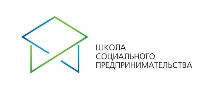 В Великом Новгороде открывается школа социального предпринимательства