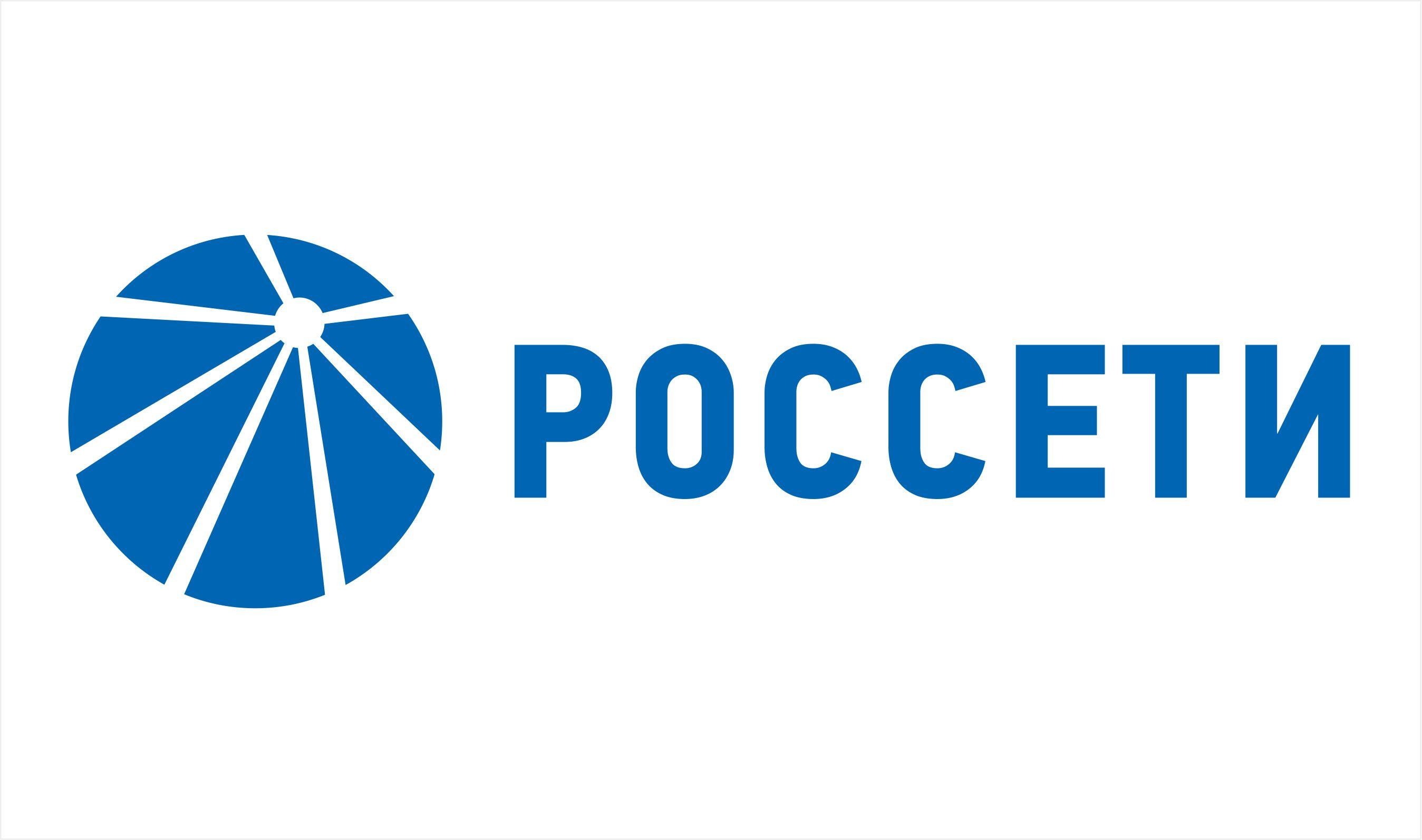 Новгородская область подпишет соглашение о сотрудничестве с ПАО «Россети»