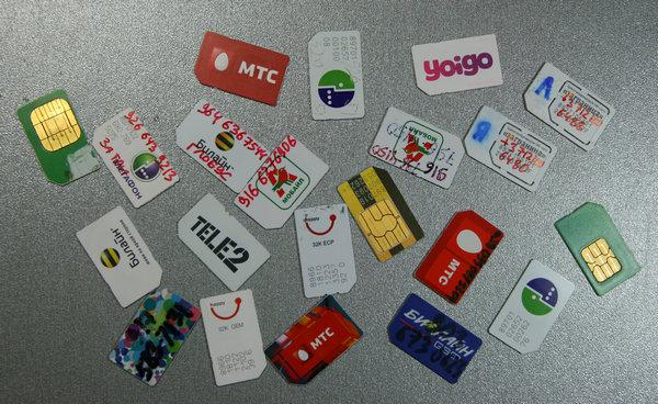 В Панковке закрыли незаконную торговую точку с сим-картами
