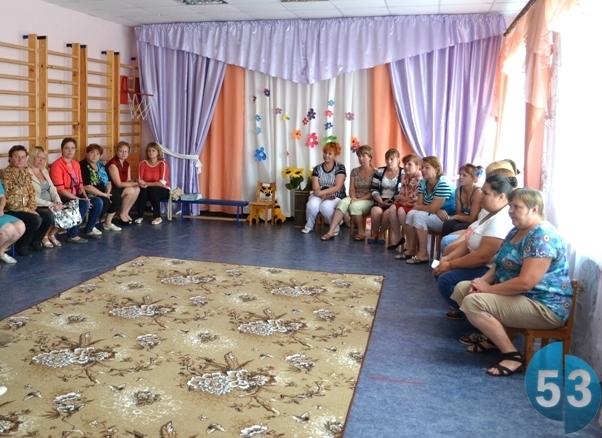 Воспитатель «Детского сада № 4 «Радуга» создала группу в соцсети для сбора денег с родителей