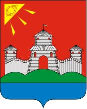 Врио главы Маревского района назначена Марина Ловцова