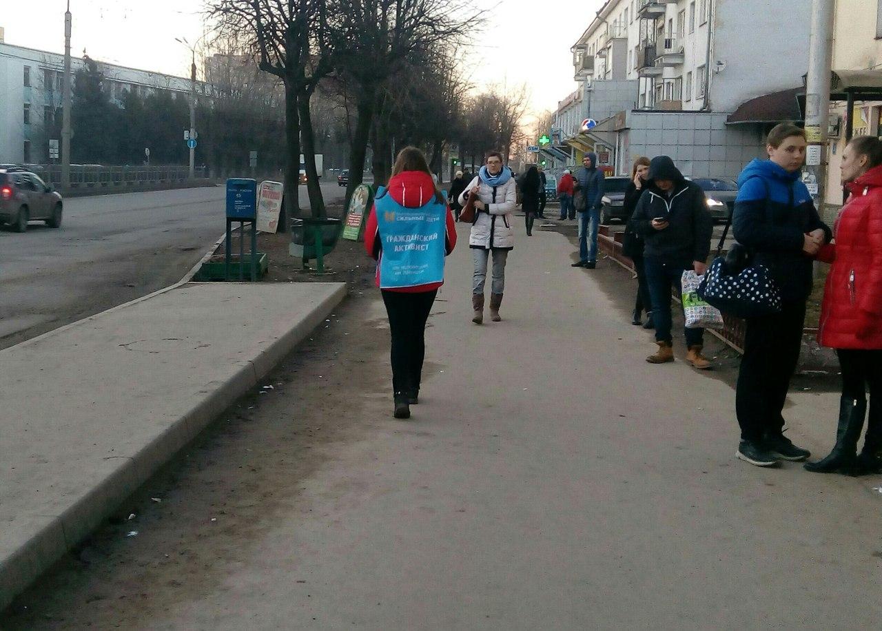 Благотворительность в пользу бизнесмена: в Великом Новгороде подростки просят пожертвования