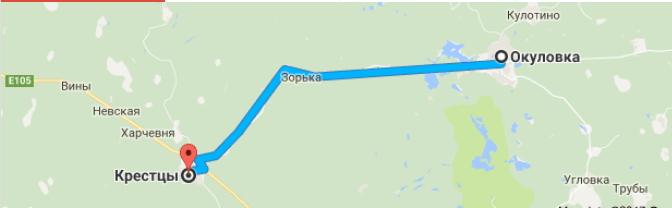 Дорогу «Окуловка-Крестцы» пока не передают в федеральную собственность