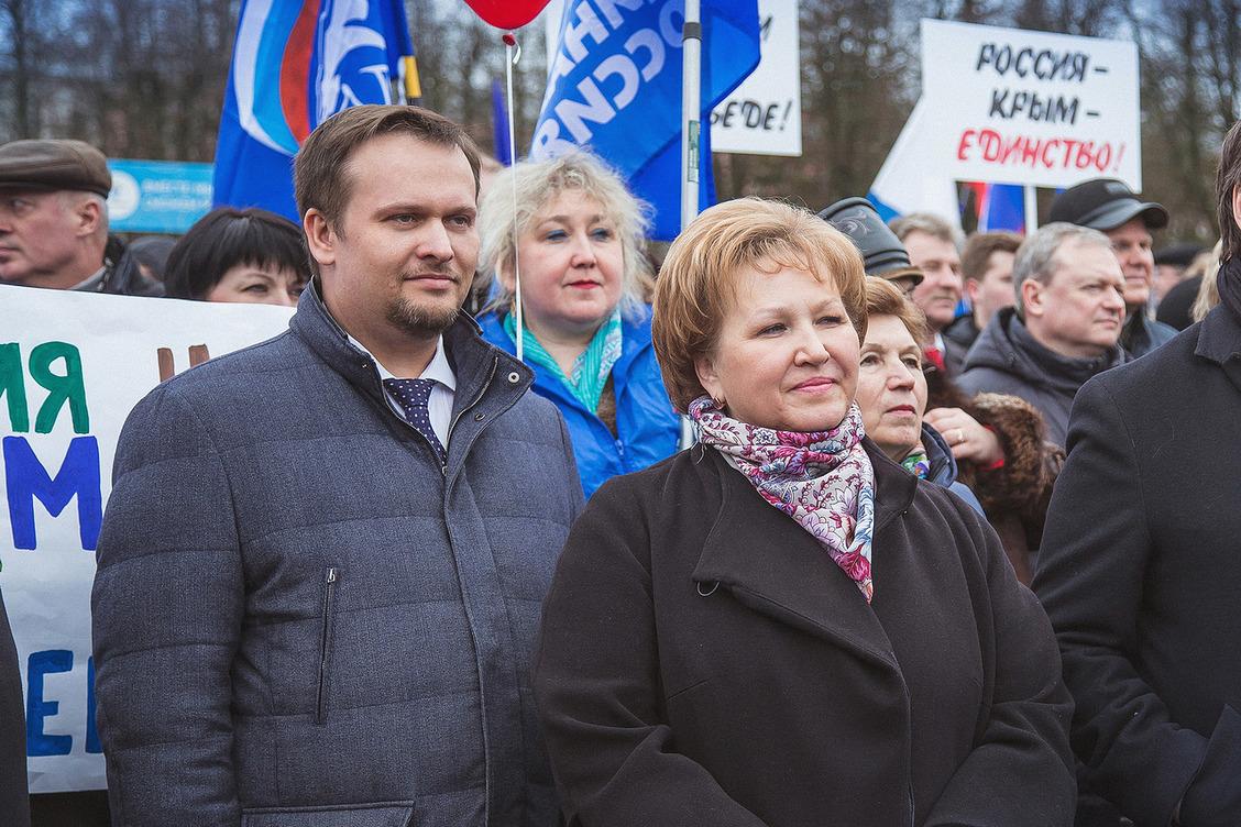 Новгородцы отпраздновали третью годовщину воссоединения Крыма с Россией