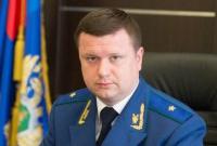 Пресс-служба прокуратуры Новгородской области: Андрей Кикоть находится на рабочем месте