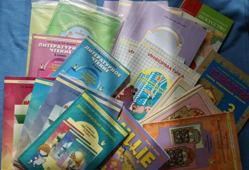 Новгородская школа №10 собирает на рабочие тетради с младших учеников немалые суммы