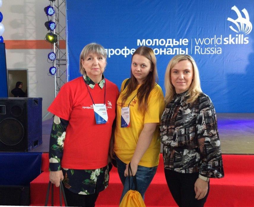 Завтра новгородка поборется за выход в финал V Национального чемпионата WorldSkills Russia