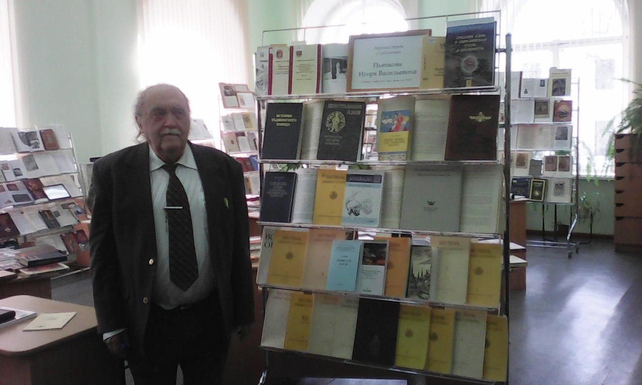 Преподаватель НовГУ Игорь Пьянков представил монографию по древней истории Средней Азии