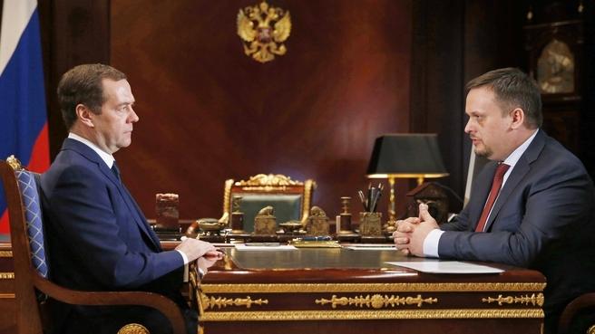 Андрей Никитин встретился с Дмитрием Медведевым