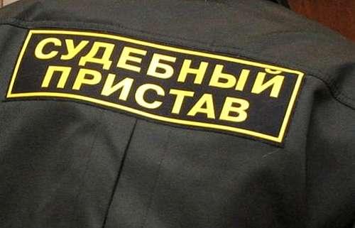 Новгородские судебные приставы прокомментировали задержание коллег, подозреваемых во взятке