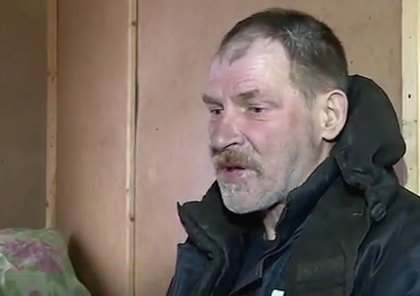 При поиске исчезнувшего под Тосно юноши найден другой человек, пропавший семь лет назад
