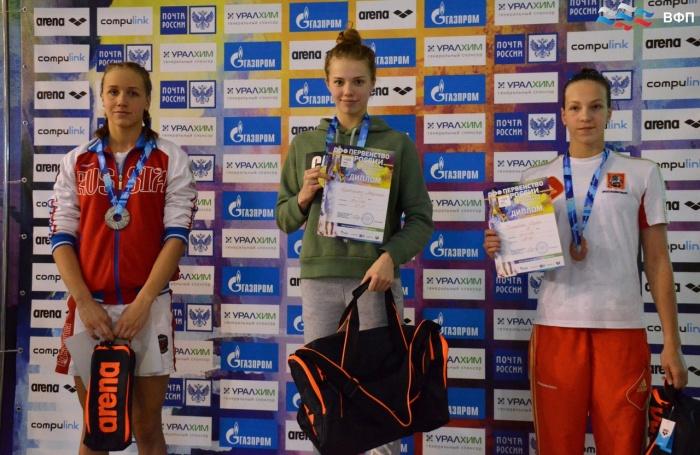 Новгородская пловчиха завоевала серебро на первенстве России