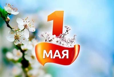 1 мая Андрей Никитин напомнил о важности восстановления авторитета рабочих профессий