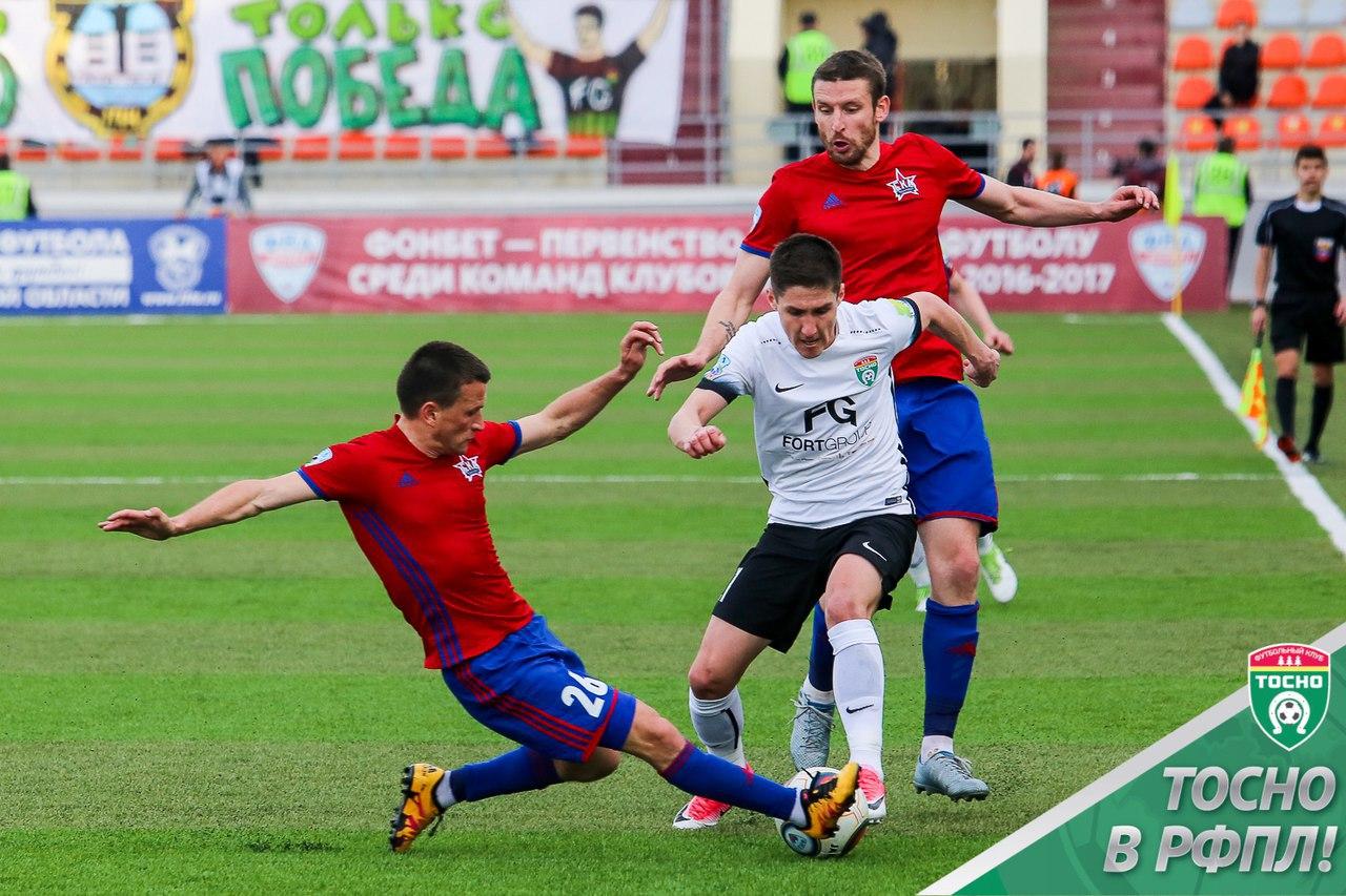 В первенстве ФНЛ «Тосно» провел последний матч в Великом Новгороде