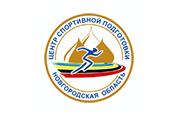 Отчет о результатах деятельности АУНО «Центр спортивной подготовки» за 2016 год