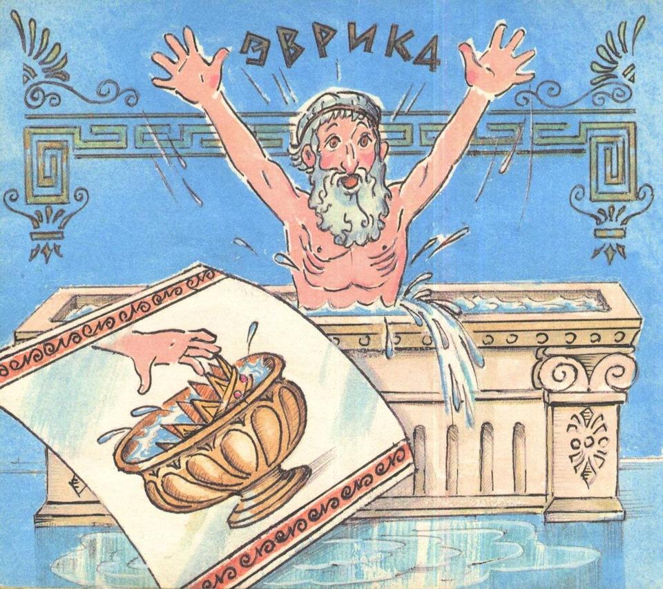 В боровичском «Архимеде» займутся науками, а в «Дуденево» отдохнут сироты