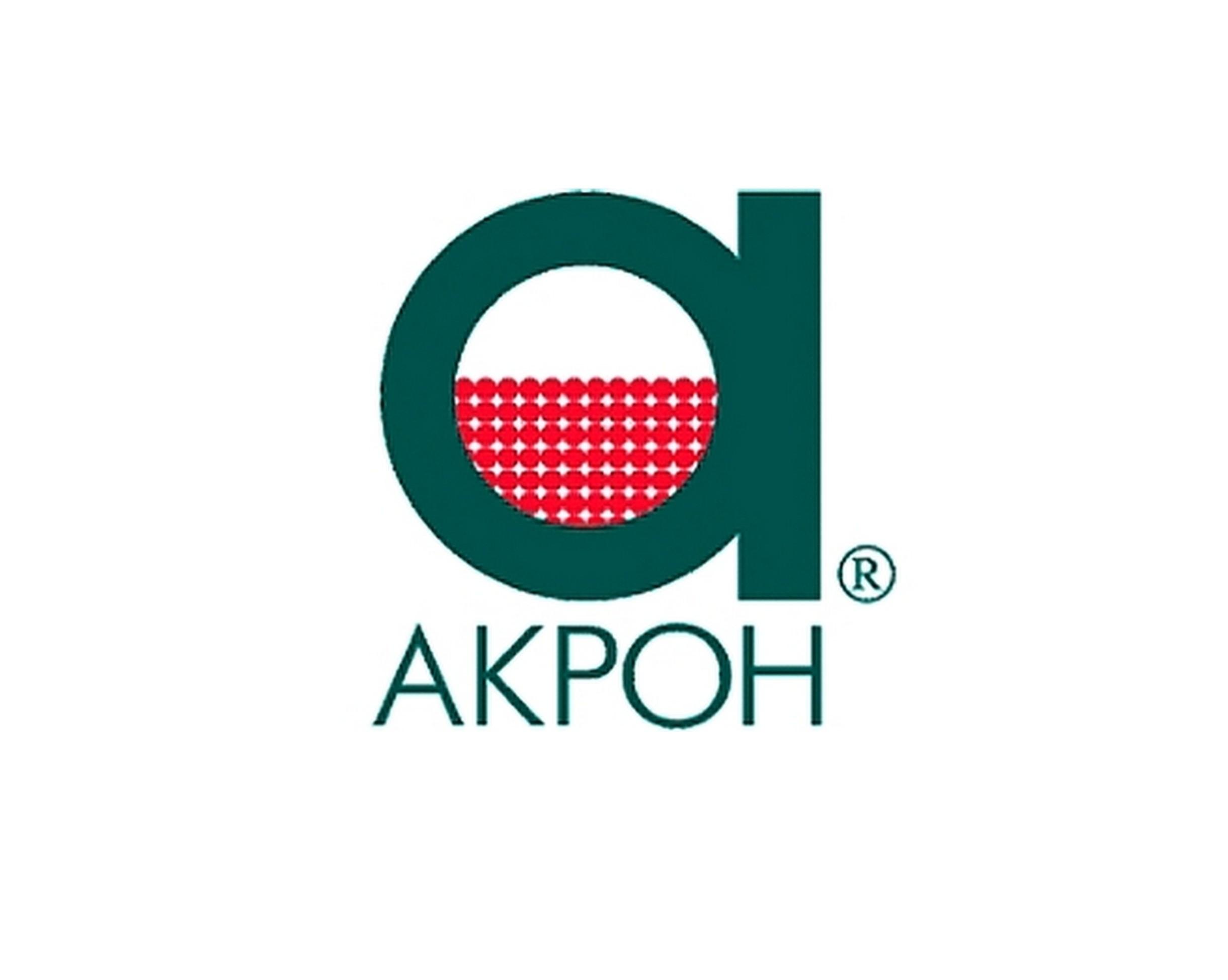 Совет директоров ПАО «Акрон» вынес рекомендации по размеру дивидендов