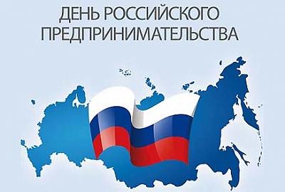 Андрей Никитин поздравил новгородских предпринимателей с профессиональным праздником