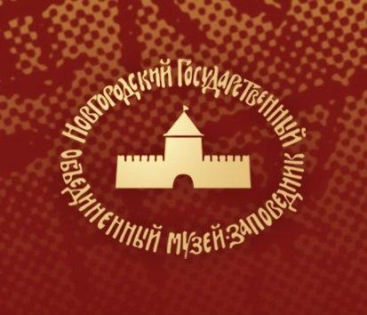 Проект Новгородского музея-заповедника — победитель международного конкурса «Интермузей-2017»