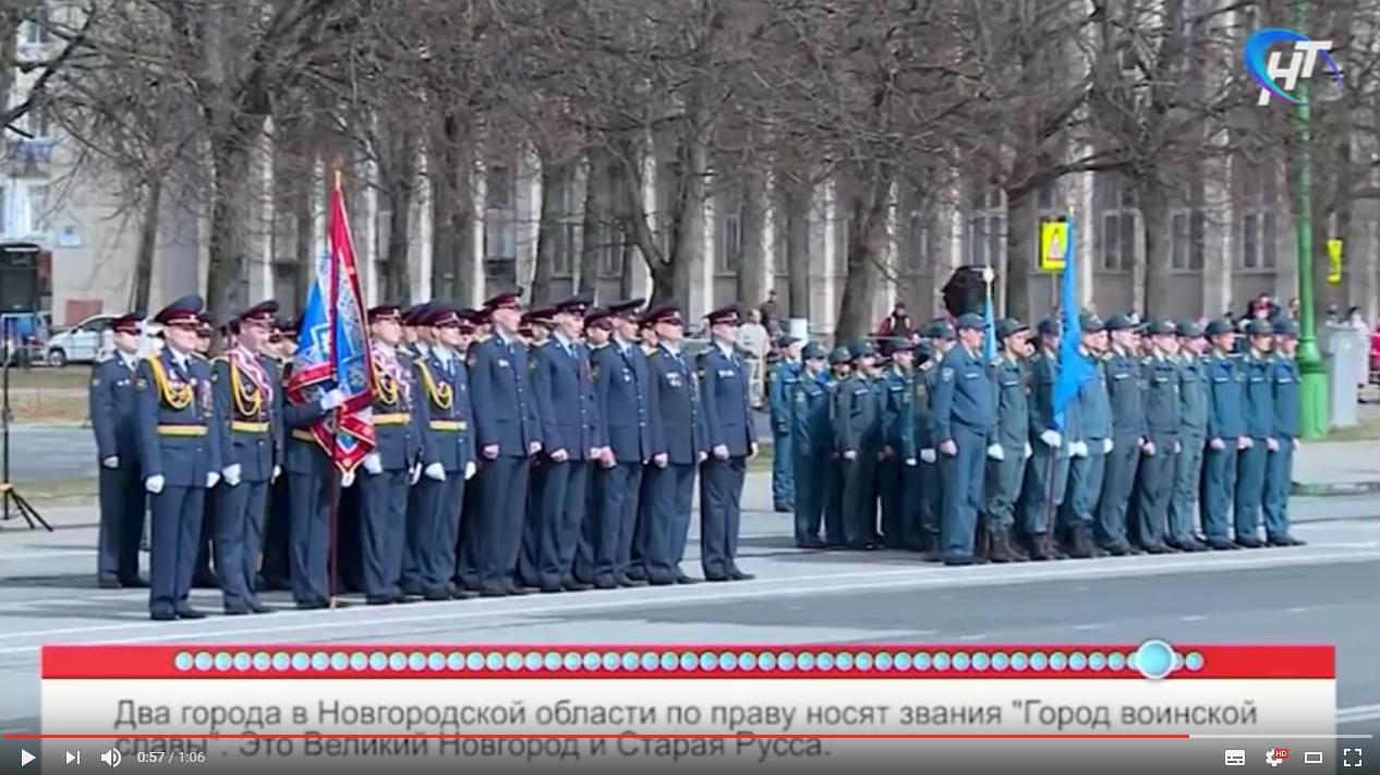 «53 секунды»: 9 мая в Великом Новгороде – военный парад