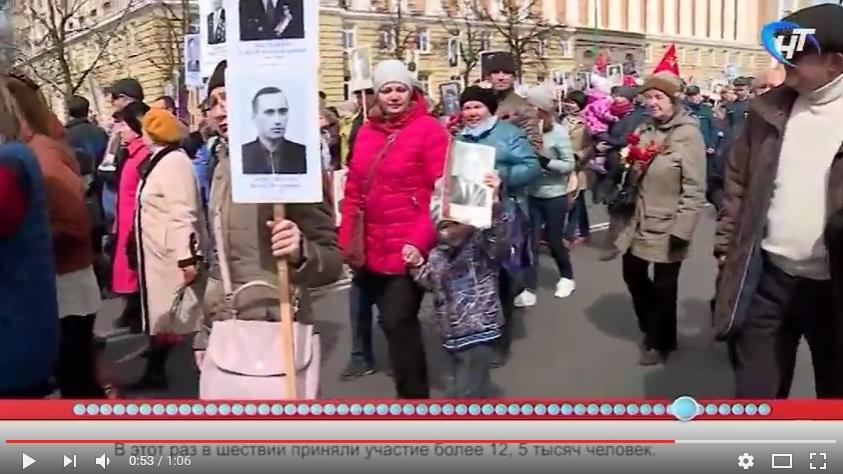 «53 секунды»: Бессмертный полк в Великом Новгороде