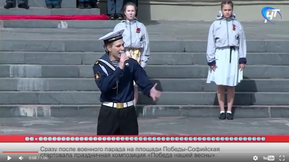 «53 секунды»: концерт на площади Победы-Софийской