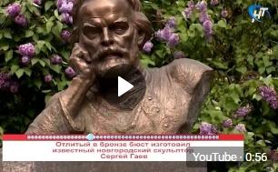 Видео «53 секунды»х3: День Великого Новгорода 10 июня