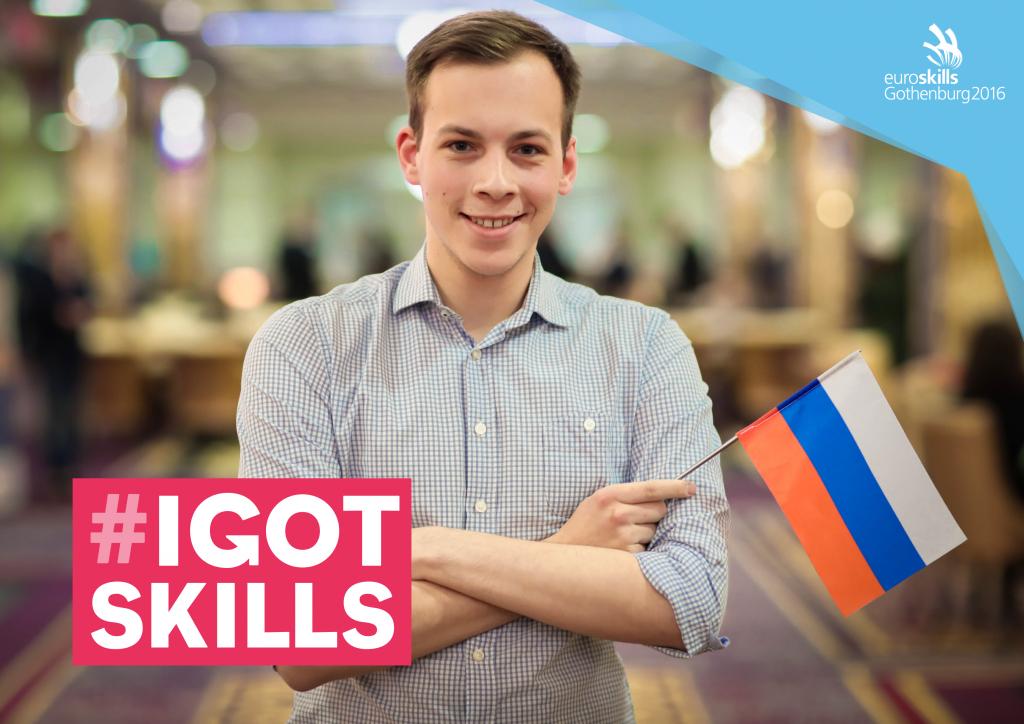 Победитель Worldskills Russia задал вопрос Путину про поддержку малого бизнеса и пенсионный возраст