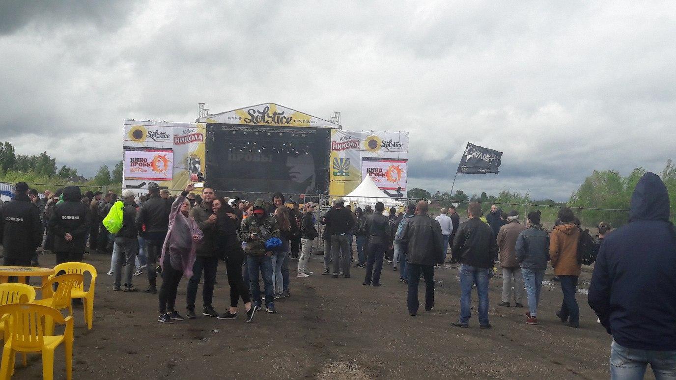 Онлайн-трансляция рок-фестиваля «КИНОпробы» в Окуловке