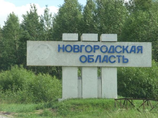 Жительница Иванова вернулась в Новгородскую область, узнав о месте захоронения своего деда