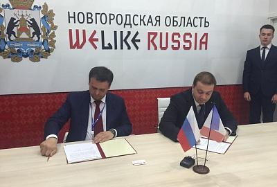 «Росконгресс» и Новгородская область будут вместе работать над повышением инвестиционной привлекательности региона