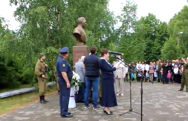 В Холме открыт памятник Герою СССР Василию Маргелову
