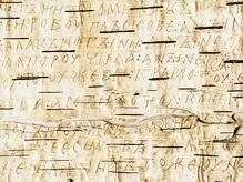 Умные люди Великого Новгорода проверят на «Барже» свои знания древнерусского языка