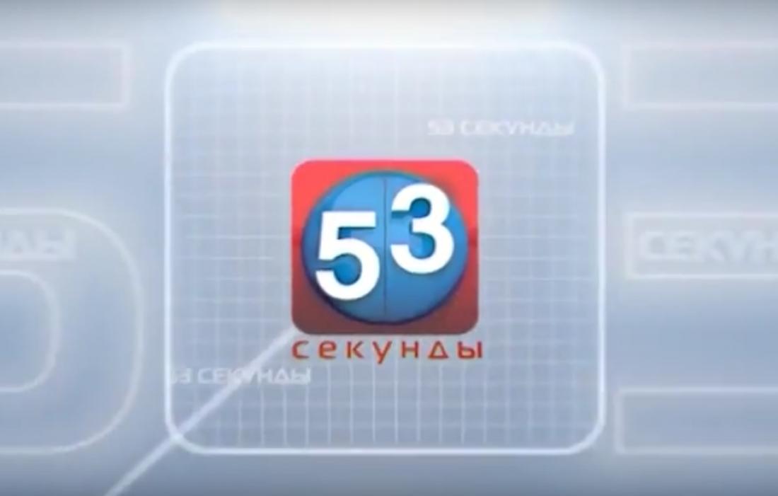 «53 секунды»: водная стихия в Новгородской области. ЧС в Любытинском районе