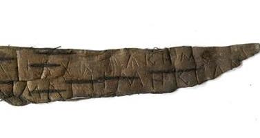 «Мать, жена и мачеха» уместились на берестяной грамоте, найденной новгородскими археологами
