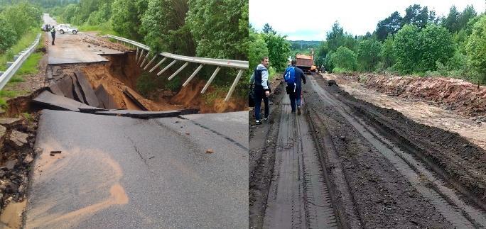 Фотофакт: дорога у любытинской Погорелки до и после восстановления