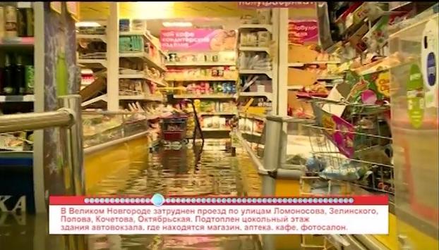 Видео «53 секунды»: как затопило новгородские вокзалы и деревню