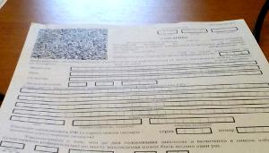 На выборах губернатора Новгородской области открепительных удостоверений не будет