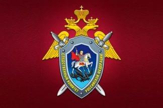 Следователи установили личность мужчины, погибшего в кипящем котле в Старой Руссе